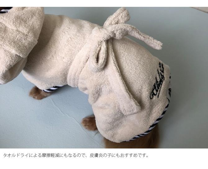 Aliel&C。 アリールアンドシー バスローブ XS 【ラッピング対応】