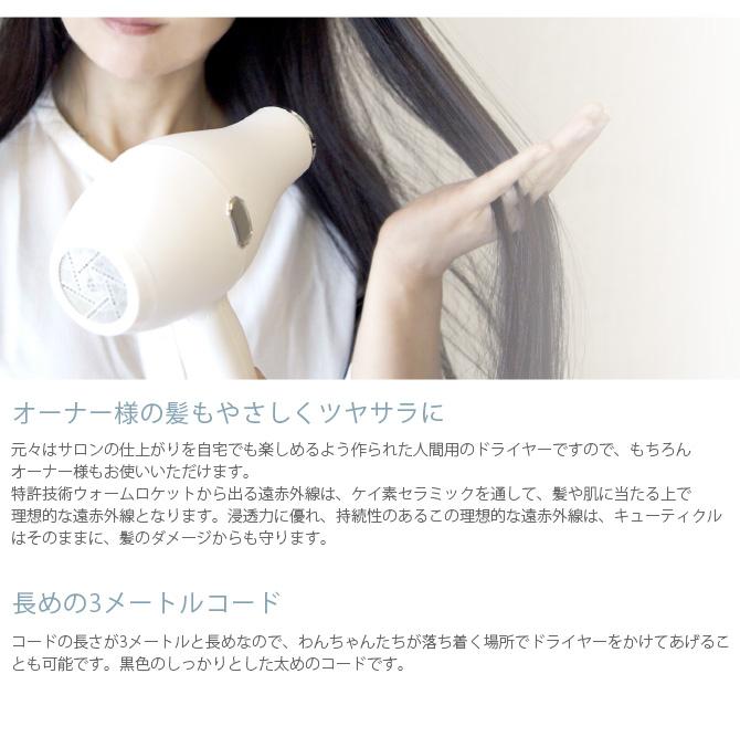ドライヤー FEIL plus 【ラッピング対応】