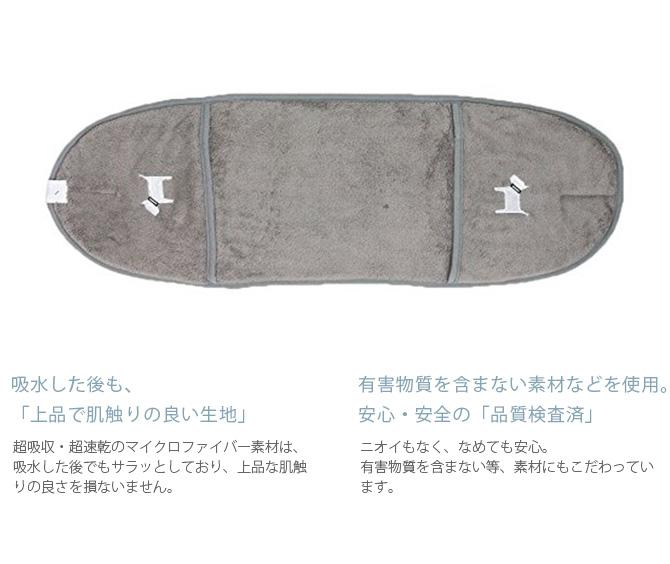 Flex フレックス クイックドライミトンタオル 【ラッピング対応】