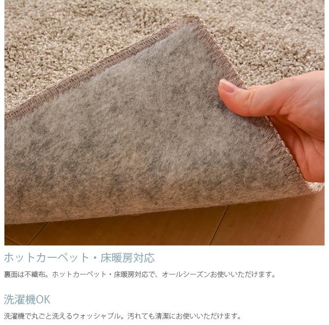 デタント タフトラグ 長方形 185×240cm
