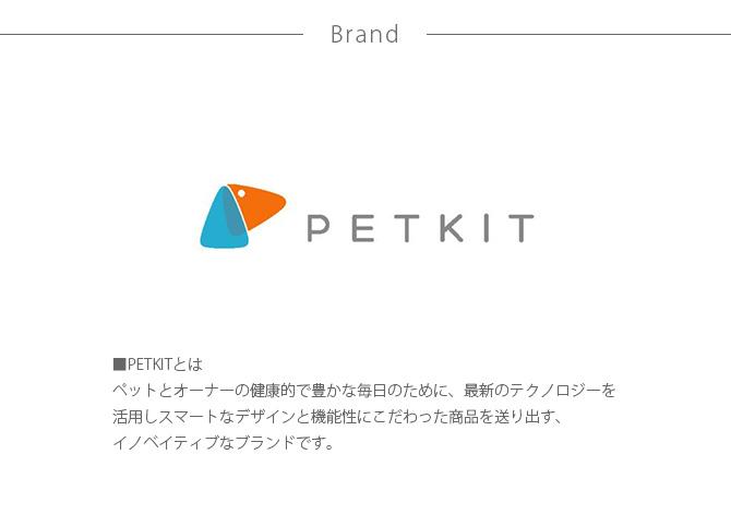 PETKIT ペットキット マッサージ・コーム