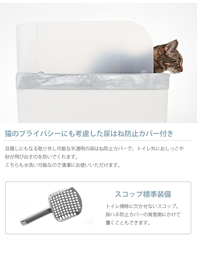 【新型】 modkat モデキャット Litter Tray モデキャットリタートレイ