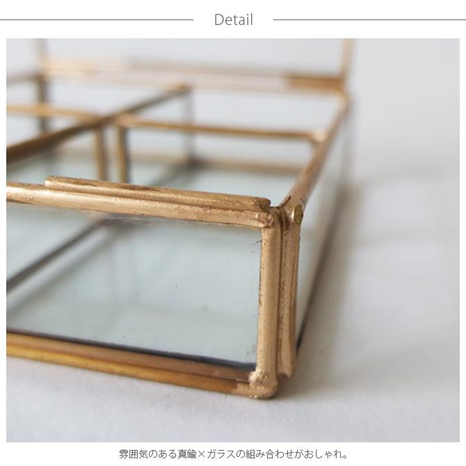 Horn Please ホーン プリーズ BRASSフレーム ガラスコンパクトケース 4BOX