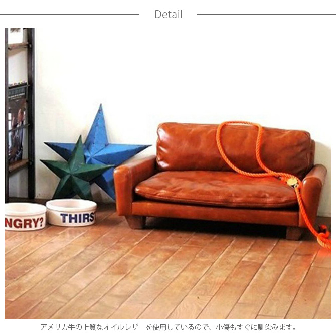 ACME Furniture アクメファニチャー FRESNO FOR DOG-S