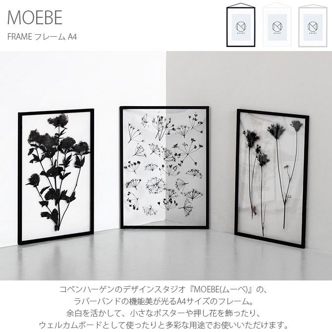 MOEBE ムーベ FRAME フレーム A4