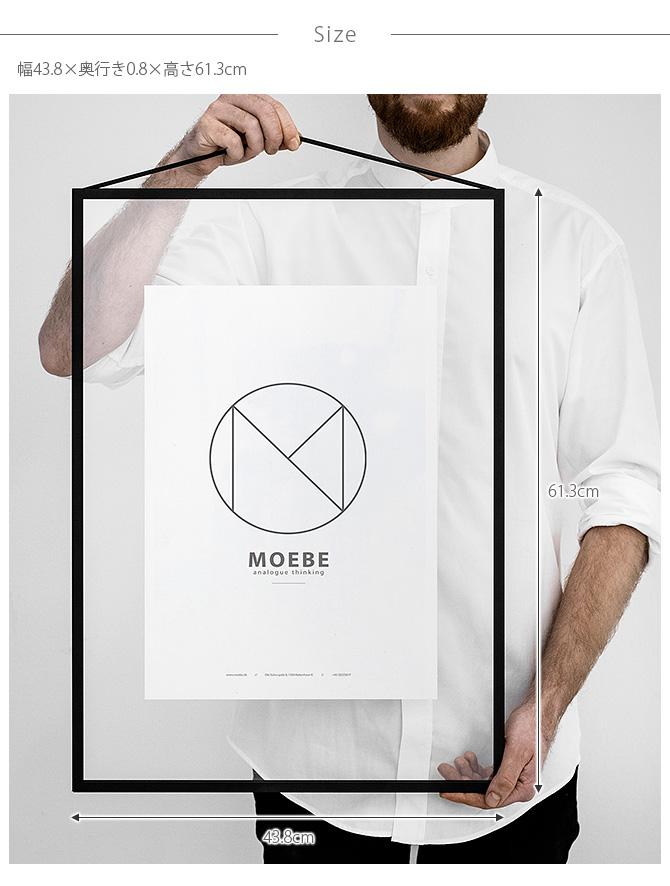MOEBE ムーベ FRAME フレーム A2