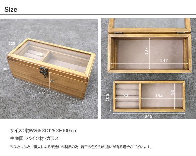 木製アクセサリーミニケース 2段式