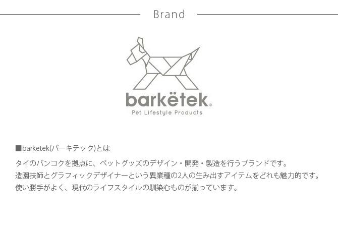 barketek バーキテック ステンレスボウル M