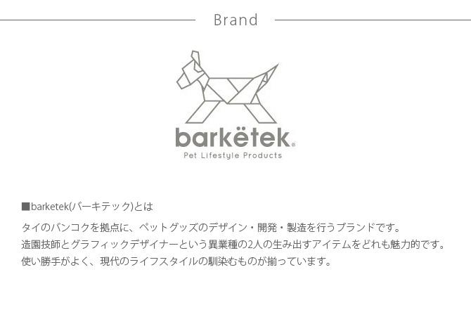 barketek バーキテック ペットハンモック ラウンジャー