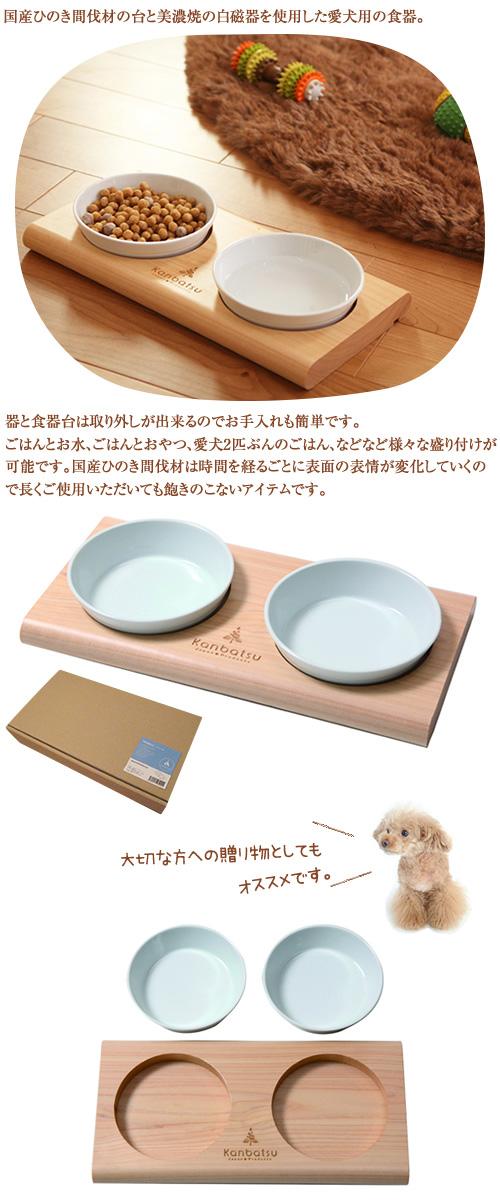kanbatsu TWOMEAL double dish トゥーミールダブルディッシュ