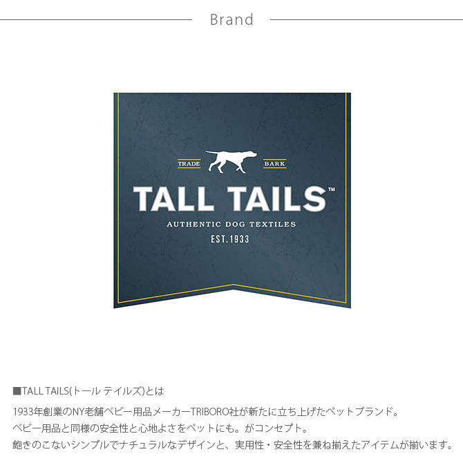 TALL TAILS トール テイルズ クラシック マット XS