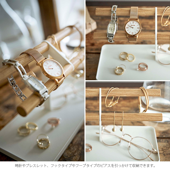 tosca トスカ 腕時計&アクセサリースタンド