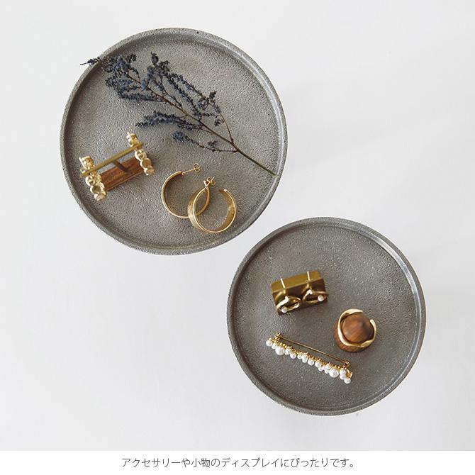 Horn Please ホーン プリーズ CAST IRON コンポート L