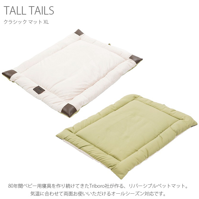 TALL TAILS トール テイルズ クラシック マット XL