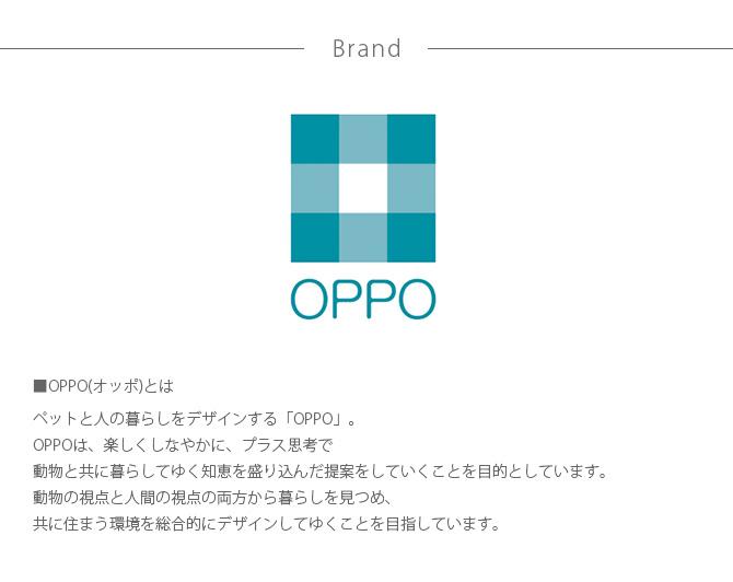 OPPO(オッポ) FurRemover ファーリムーバー CL-668-700-2