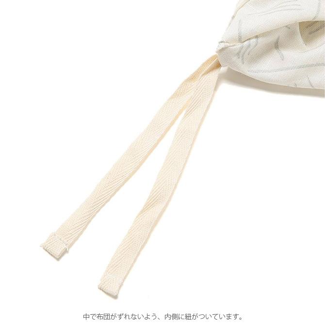 ACME Furniture アクメファニチャー SAWTWLL 掛け布団カバー シングル用
