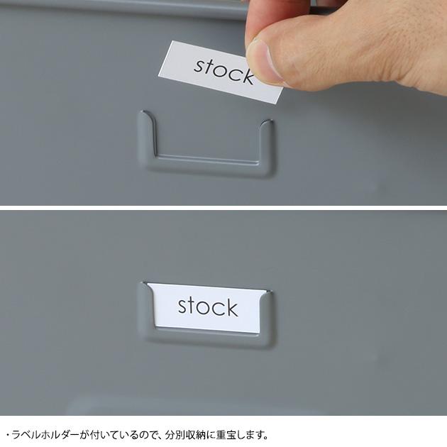 Mash マッシュ STACKING BOX SET スタッキングボックスセット