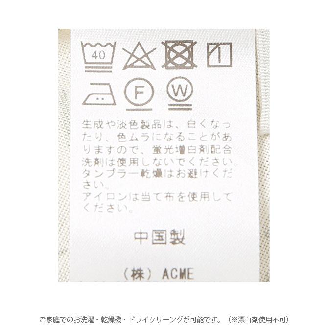 ACME Furniture アクメファニチャー SAWTWLL 掛け布団カバー ダブル用
