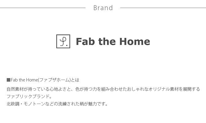 Fab the Home ファブザホーム ボックスシーツ ワイドキング用 プレインニット