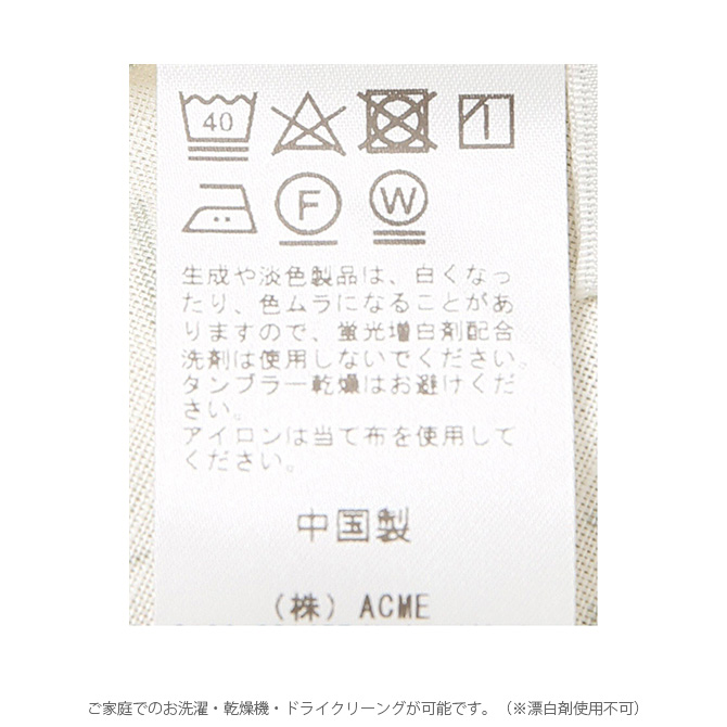 ACME Furniture アクメファニチャー SAWTWLL ボックスシーツ セミダブル用