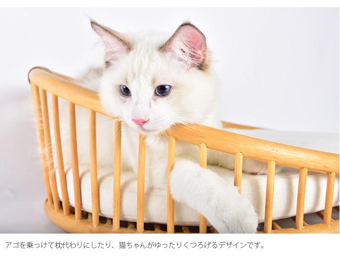 N4-style ラタンテーパードベッド