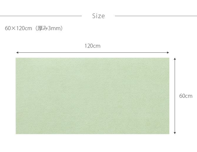 吸着おそうじラクラクマット 60×120cm
