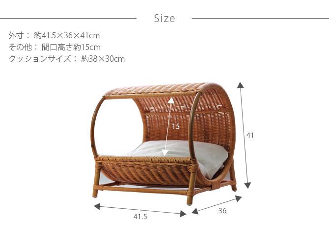 ラタン トンネルベッド