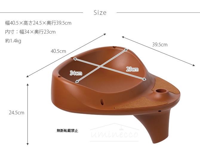 OPPO(オッポ) BucketShelf バケットシェルフ 【本体別売】