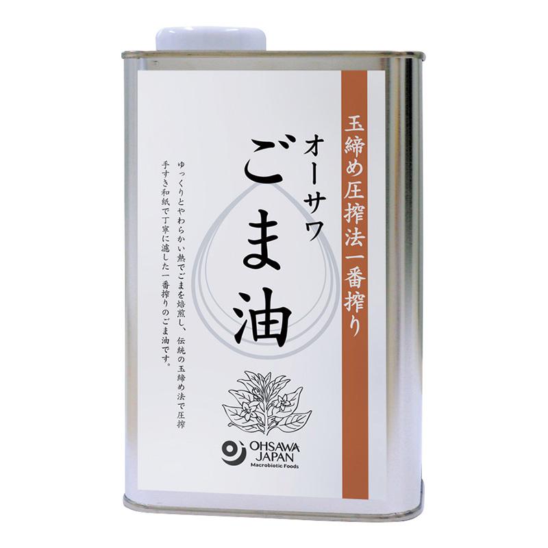 オーサワごま油 缶 930g