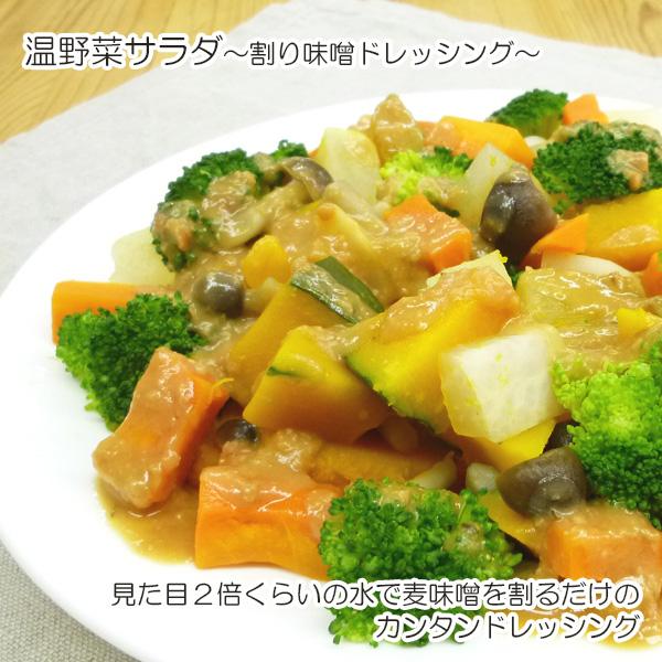 海の精 国産特栽・麦味噌 1kg