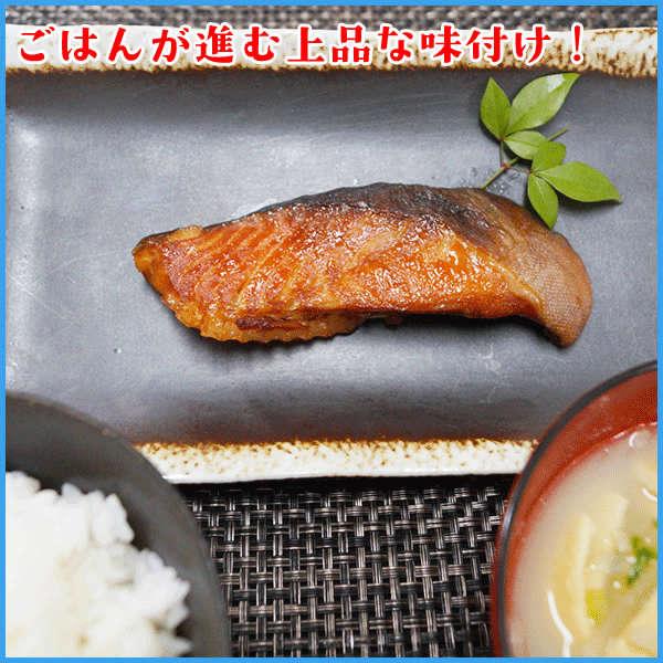 銀鱈味醂漬け 100g×5枚