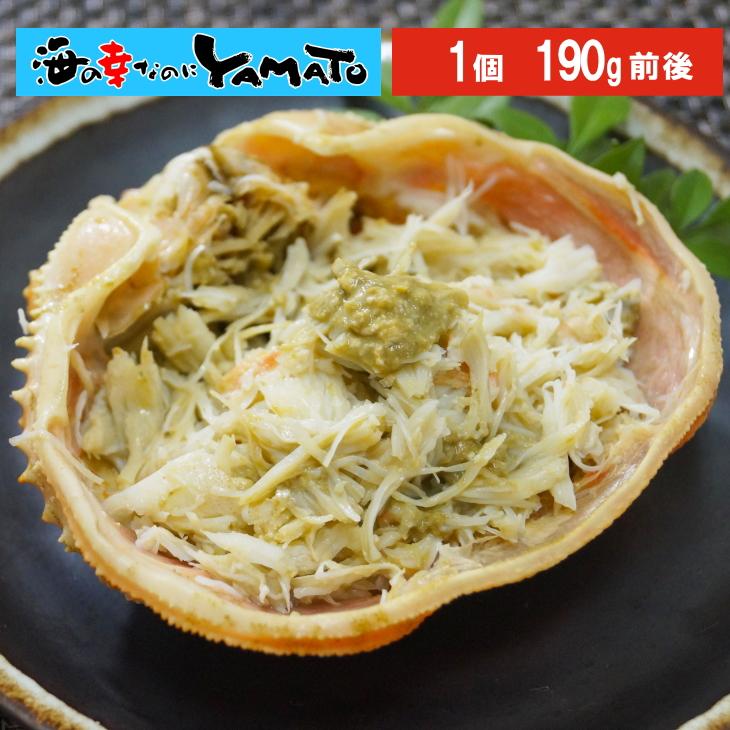 本ズワイ蟹の甲羅 190g