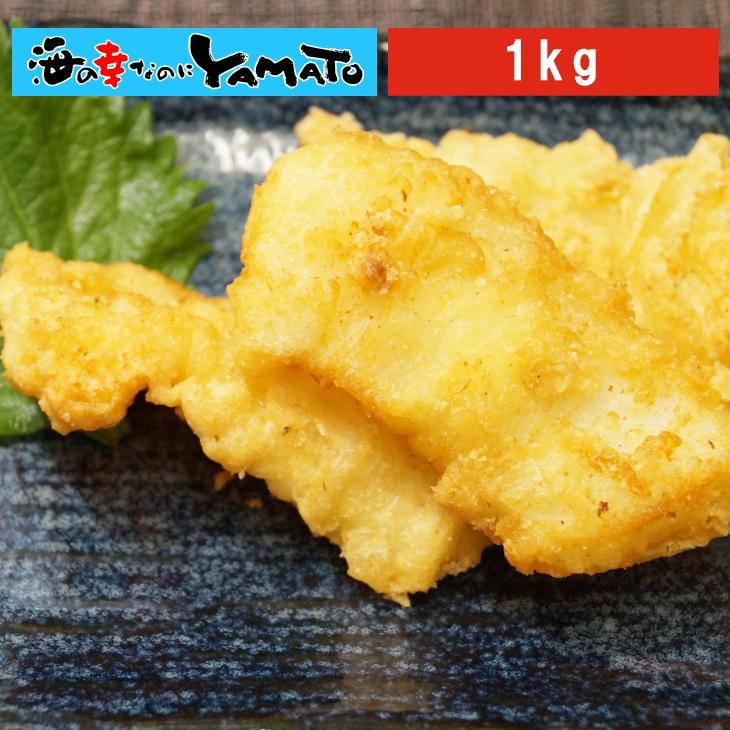 イカの天ぷら 1kg