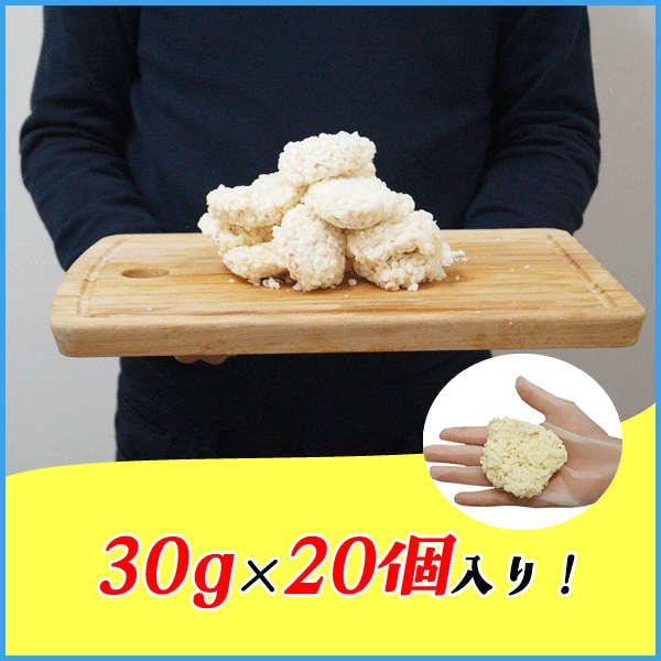 鹿児島県産 花咲風鶏天 600g