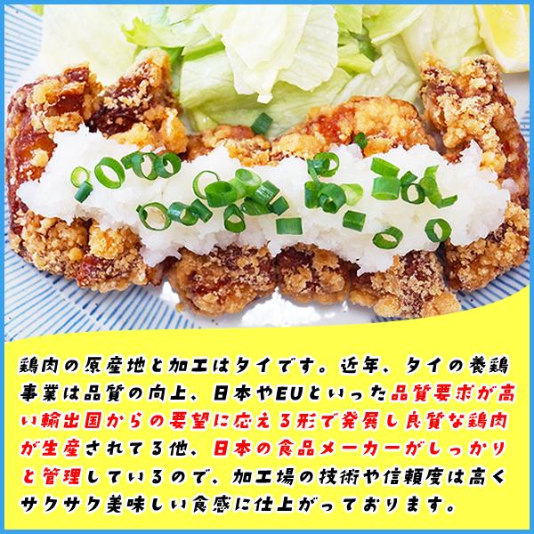 ジャンボ若鶏竜田揚げ 10枚