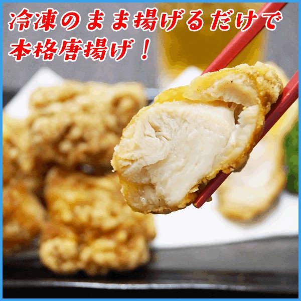 大粒若鶏唐揚げ 1kg
