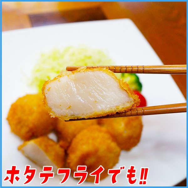 北海道産 Lサイズ ホタテ貝柱 1kg