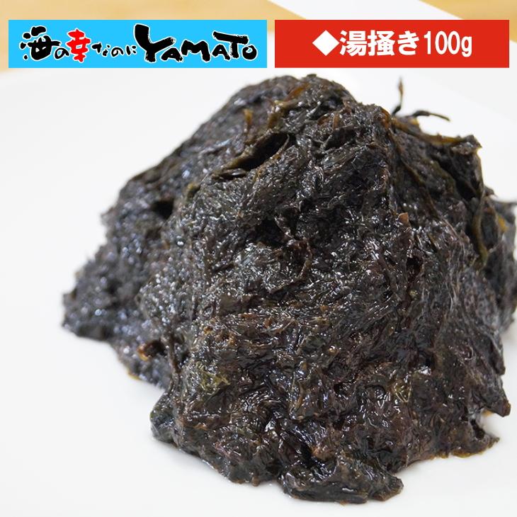 有明産 湯掻き 生海苔 100g
