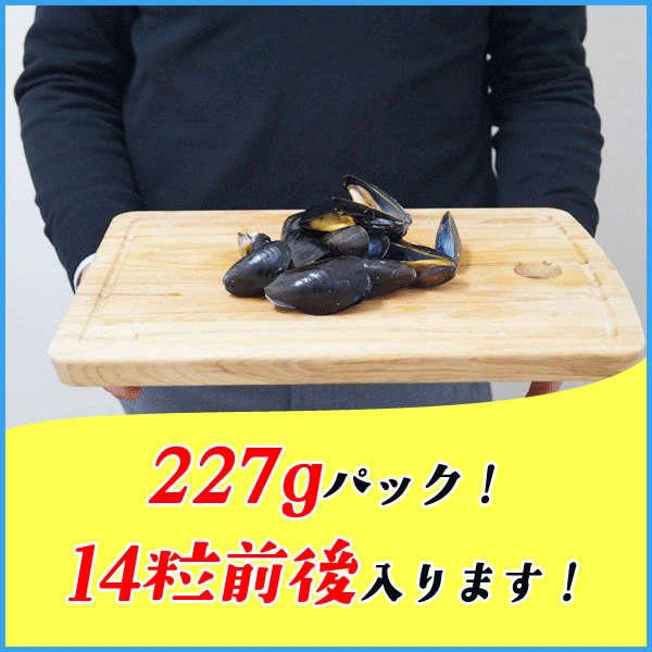 カナダ産 ボイルムール貝 227g