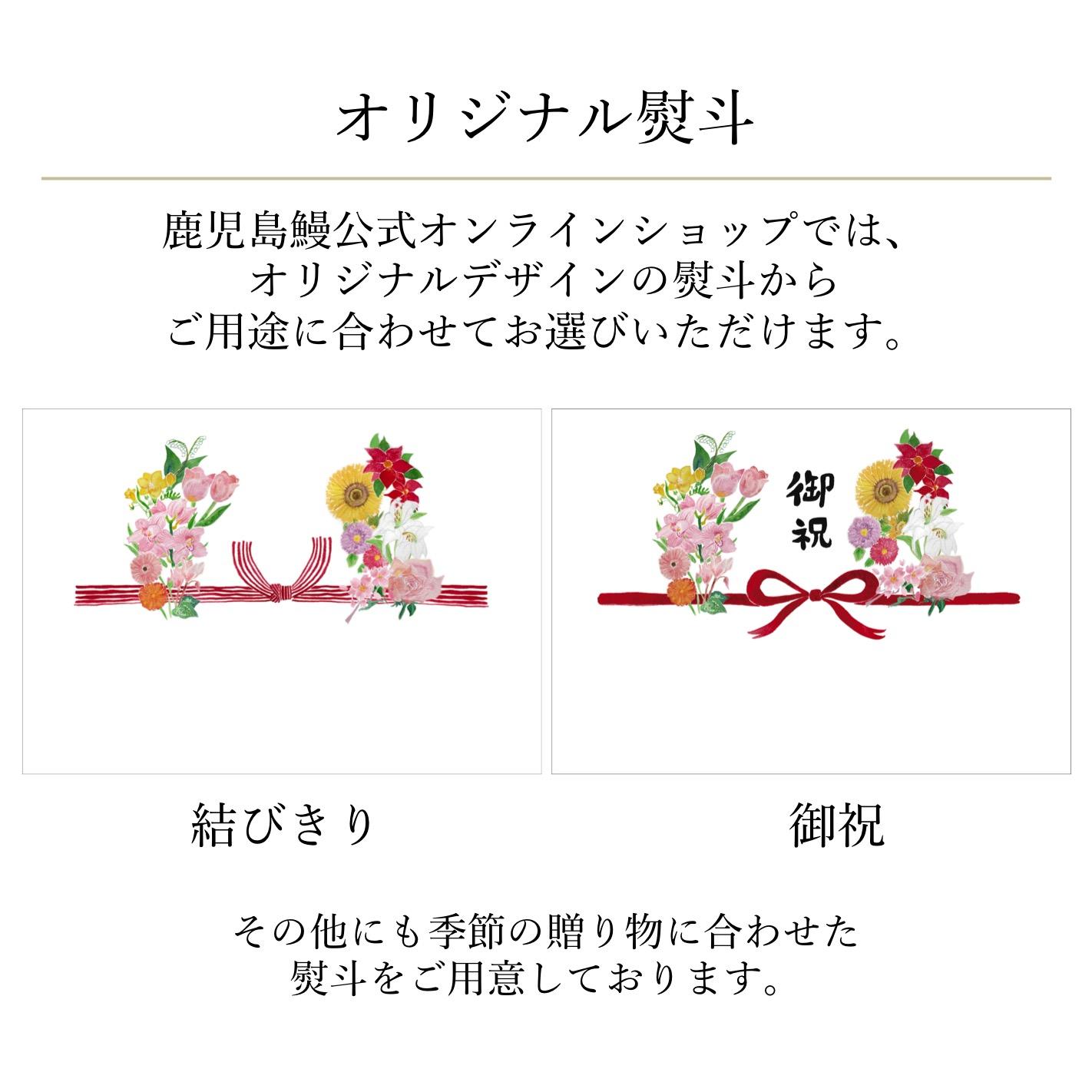 自社養殖場産うなぎ蒲焼き長蒲焼(中)×2、きざみうなぎ×2