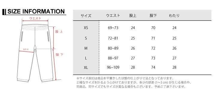【SALE】NIKE M NRG SKELETON PANT 2 - BAROQUE BROWN