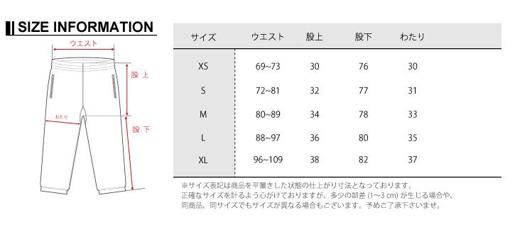 【SALE】NIKE M NRG PANT - CD6394-051