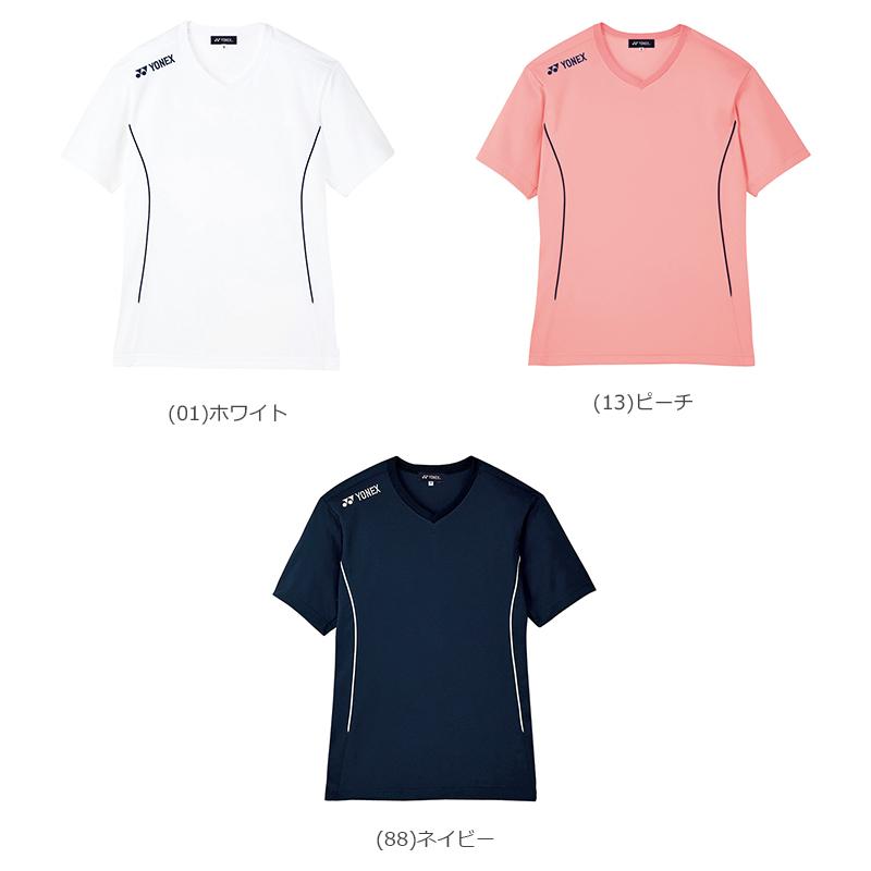 軽量VネックTシャツ [男女兼用] CY700