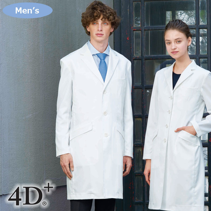 シングル診察衣 (Y体) [男性用] FD-4000