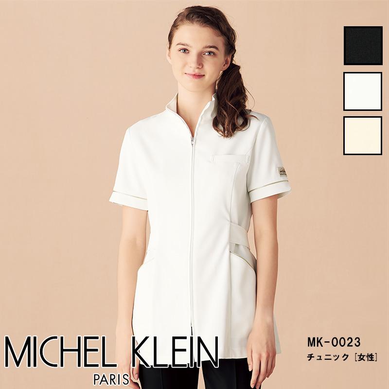 チュニック MK-0023 [女性用] MICHEL KLEIN