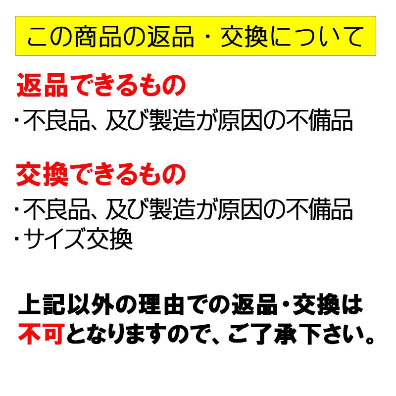 【返品不可】パンツ [男性用] UQM2101