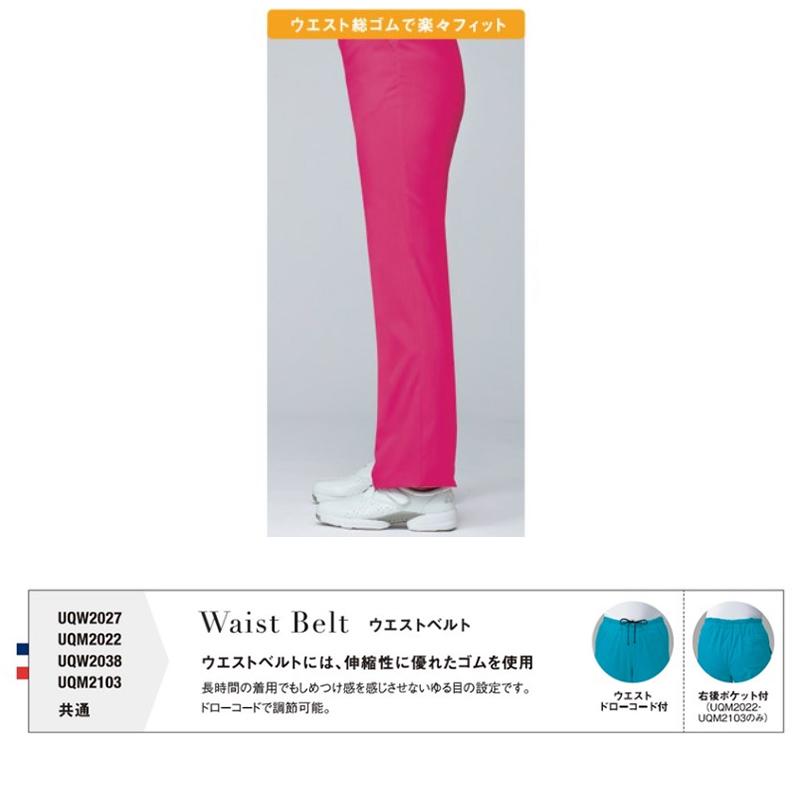 【返品不可】 ストレートパンツ [女性用] UQW2038