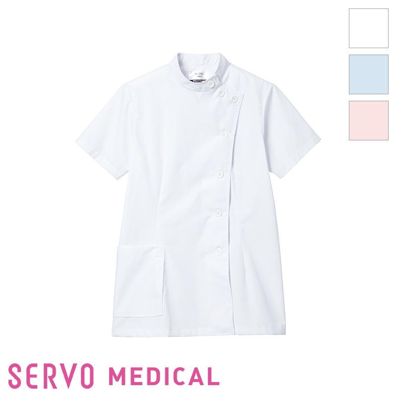 【アウトレット】【半額以下】【送料無料】女性用ケーシー TU412 SERVO MEDICAL サーヴォメディカル【返品交換不可】