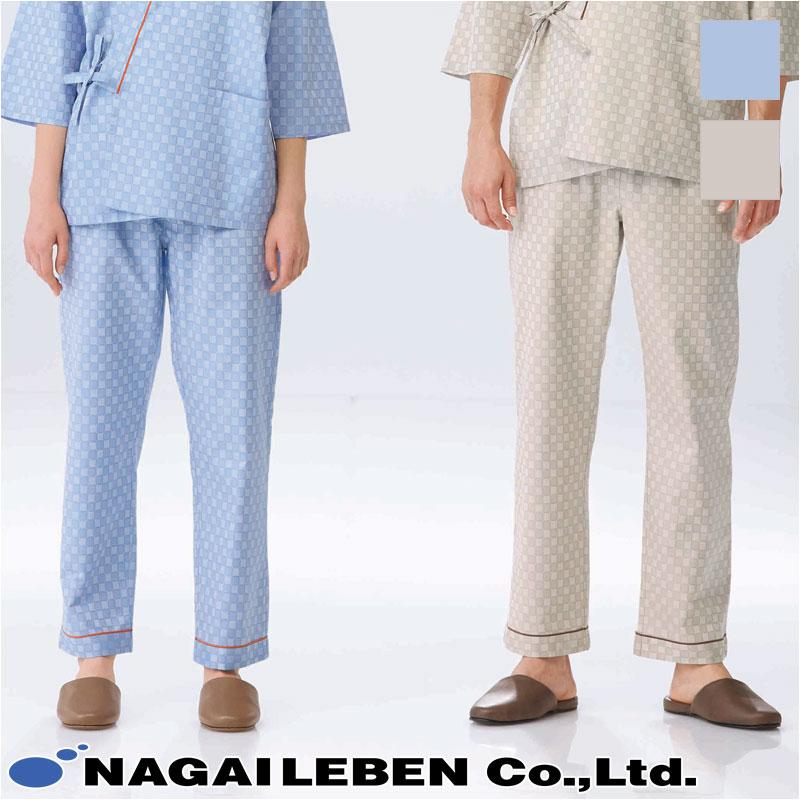 患者衣(パンツ) [男女兼用] RG-1453
