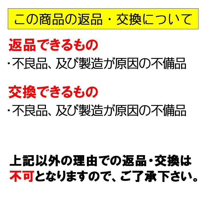 【アウトレット】ナースウェア スクラブ [男女兼用] UQM1531 ルコックスポルティフ【返品・交換不可」